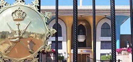 Einreisebestimmungen Oman
