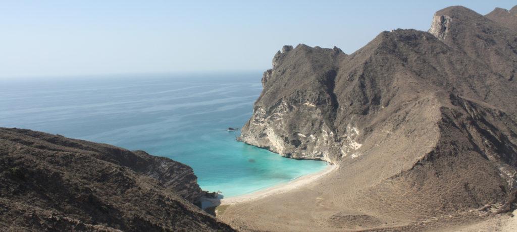 Oman Salalah Mughsail