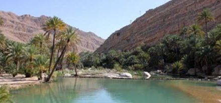 Wandern in Oman