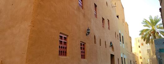 Nizwa Heritage Boutiqe kleines Hotel Oman